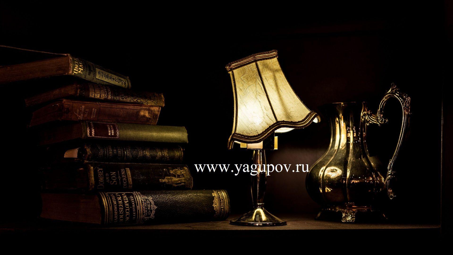 Игорь Ягупов